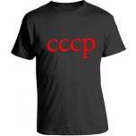 CCCP (BK)